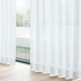 ユニベール カーテンSKライティングWH 100x133cm 2枚組 ホワイト 幅100×高133cm