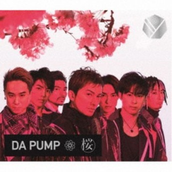 DA PUMP/桜 (初回限定) 【CD+Blu-ray】