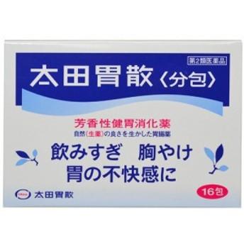 【第2類医薬品】太田胃散 分包 16包 [20000円(税抜)以上で送料無料]