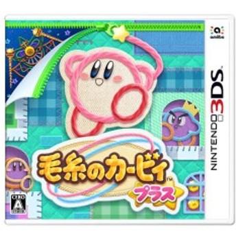 [メール便OK]【新品】【3DS】毛糸のカービィ プラス[在庫品]