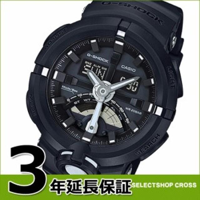 706ee7b8c5 CASIO カシオ G-SHOCK ジーショック メンズ アナデジ アナログ デジタル クオーツ 腕時計 GA-500