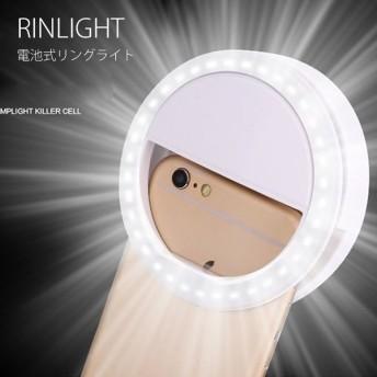 自撮り クリップ式 ライト リングライト 明るさ 美肌 三段階 調節 電池式 軽量 持ち運び 便利 iPhone Android スマホ スマートフォン RINGLIGHT-DEN