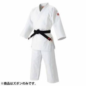 九櫻 HYK-JOAP55 師範・一般用 伝統的柔道衣(旧規格) ズボンのみ(ホワイト・5.5)全日本柔道連盟認定[HYKJOAP55]【返品種別A】