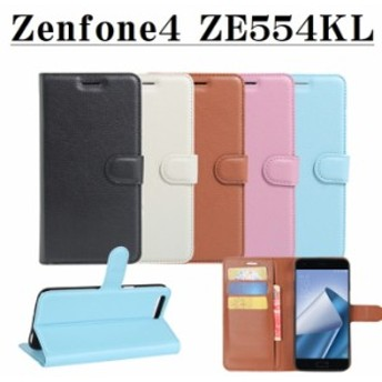 ASUS Zenfone 4 ZE554KL 手帳型ケース スマホカバー カードケース付き スタンド機能 フリップ式