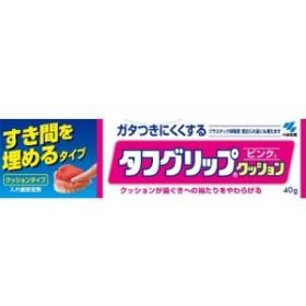 小林製薬 タフグリップ クッション ピンク 40g