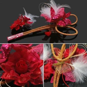 ヘアアクセサリー全般 - KIMONOMACHI お花髪飾り2点セット「赤色 お花と羽根、紐飾り」振袖 成人式 前撮り 結婚式