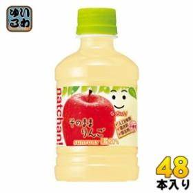サントリー なっちゃん りんご 280ml ペットボトル 48本 (24本入×2 まとめ買い)