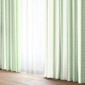 ユニベール カーテンアングルGN 200x178cm 1枚入り グリーン 幅200高178cm