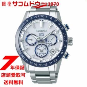 [ノベルティ付き][店頭受取可][アストロン]ASTRON 腕時計 第3世代 GPSソーラー SBXC013 メンズ