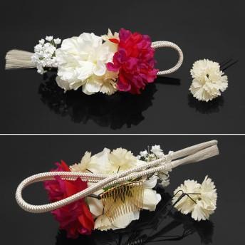 ヘアアクセサリー全般 - KIMONOMACHI 髪飾り 2点セット 振袖用 髪飾り 「赤×白色のお花、シルバーの組紐飾り」 Watuu(和つう) 成人式 振袖 髪飾り 前撮り 結婚式お花髪飾り 房飾り レッド ホワイト シルバー 組紐