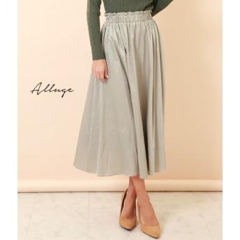 【セール開催中】ANAP(アナップ)ブライトツイルフレアスカート