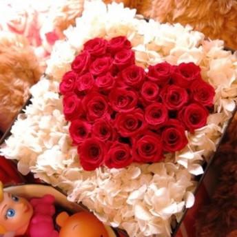結婚記念日 ハート プリザーブドフラワー 箱を開けるとサプライズ 箱一面お花がいっぱいの スマイル ハート フラワーギフト