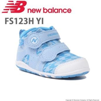 ニューバランス [セール] 子供靴 ベビーシューズ NB FS123H YI ブルー newbalance