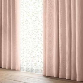 ユニベール 4マイクミカーテン4PカンポPI 100x200cm 4枚組 ピンク 幅100高200cm