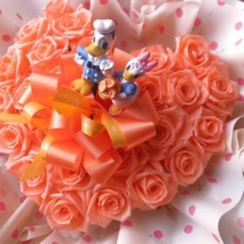 ドナルド デージー入り 花 ハート フラワーギフト ハート プリザーブドフラワー オレンジ