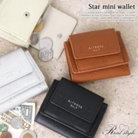 ミニ財布 三つ折り財布 レディース 3つ折り財布 財布 小さい財布 ウォレット 小銭入れ コインケース カード入れ 星柄 スター 可愛い
