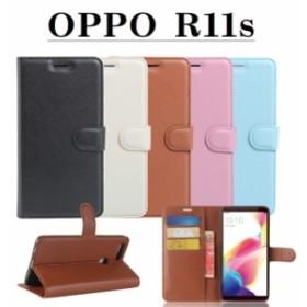 OPPO R11s 手帳型ケース スマホカバー simフリー  スマホカバー カードケース付き スタンド機能 フリップ式