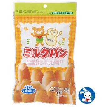 低脂肪乳ミルクパン 45g【ベビーフード】[西松屋]