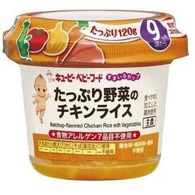 キユーピー 34988 キユーピー ベビーフード すまいるカップ たっぷり野菜のチキンライス 120g3コセット