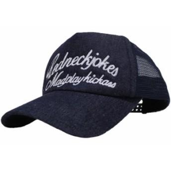大きいサイズ 帽子 メンズ メッシュキャップ 65cm対応 ステッチエンブロイダーソリッド ダークネイビー exas