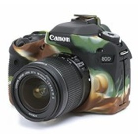 DISCOVERED イージーカバー Canon EOS 80D 用 カメラカバー カモフラージュ(中古品)