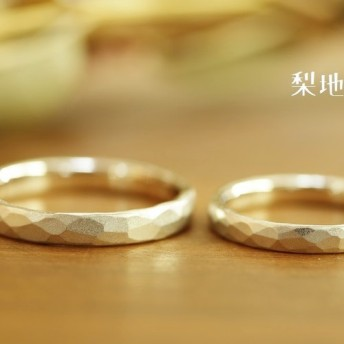 手打ち 槌目の結婚指輪 仕上げ素材が自由に選べるマリッジリング セミオーダーメイド プラチナpt900と18金K18各色