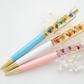 ハーバリウムボールペン ブルー、ホワイト、ピンク
