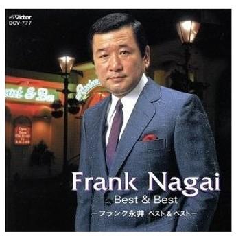 ベスト&ベスト/フランク永井