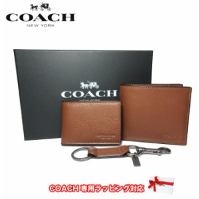 468e38b1777a ○ギフトBOX付!! 3点セット!!○ コーチ アウトレット COACH 財布 ...