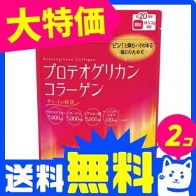 1個あたり2049円  井藤漢方 プロテオグリカンコラーゲン 104g 2個セット