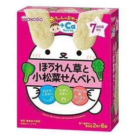 和光堂 赤ちゃんのおやつ+Caカルシウム ほうれん草と小松菜せんべい ミルク・ベビーフード