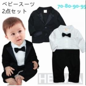 子供服 男の子 ベビー フォーマル スーツ ベビー服 ロンパース 赤ちゃん キッズ 出産祝い 結婚式 誕生日 お宮参り70/80/90/95 綿