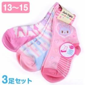ミュークルドリーミー キッズソックス 靴下 3足セット ハート 13-15cm☆サンリオ キッズ衣料服飾雑貨シリーズ