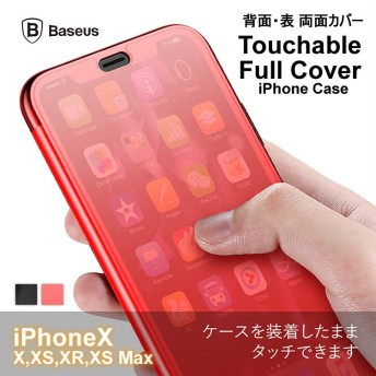 【Baseus 正規品】iphoneXS Max iphoneXR iphoneX/Xsスマホケース Touchable Case タッチアブルケース iPhoneXR iPhoneXs iPhone