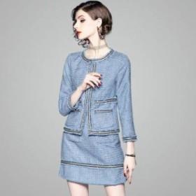 セットアップ ブルー トップス スカート 縁取り トップス&スカート ツーピース スーツ 七分袖 ミニスカート キュート 大人可愛い