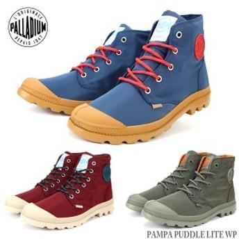 パラディウム レインシューズ レディース パンパ パドルライト WP 73085 PALLADIUM Pampa Puddle Lite WP 防水ブーツ 防水スニーカー