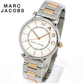 【送料無料】 Marc Jacobs マーク ジェイコブス ROXY ロキシー レディース 腕時計 メタル ピンクゴールド 銀 シルバー プレゼント ギフト MJ3551 海外モデル