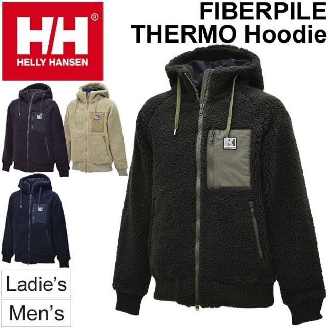 パーカー メンズ レディース ヘリーハンセン HELLY HANSEN フリース ファイバーパイル サーモ フーディ/アウトドア ジャケット アウター 防寒/HOE51852