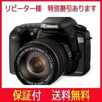 【中古 保証付 送料無料】Canon デジタル一眼レフカメラ EOS 20D レンズキットレ EF-S17-85mm IS USM /レンズキット/一眼レフカメラ