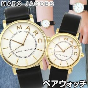 a459458d1303 【送料無料】Marc Jacobs マーク ジェイコブス ロキシー メンズ レディース 腕時計 ユニセックス 革ベルト