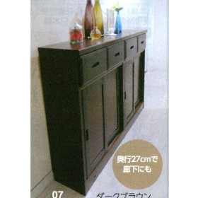 カウンター下引き戸キャビネット 150幅 WK-150HK(ダークブラウン) 幅150×奥行27×高さ87cm キッチン収納