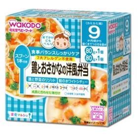 和光堂)栄養マルシェ 鶏とおさかなの洋風弁当【ベビーフード】[西松屋]