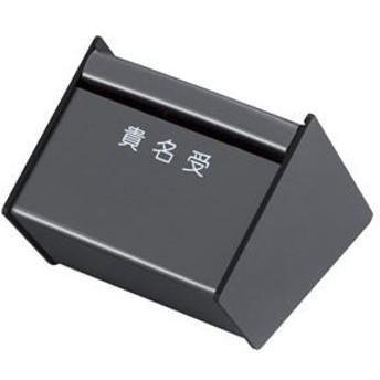 5000円以上送料無料 ベロス 貴名受 CR-KU170 生活用品・インテリア・雑貨:文具・オフィス用品:その他の文具・オフィス用品
