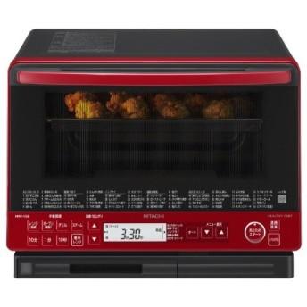 日立 (HITACHI) 過熱水蒸気オーブンレンジ ヘルシーシェフ 31L MRO-VS8-R (MROVS8) レッド JAN:4549873058290 -人気商品-