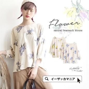 ブラウス シャツ レディース 七分袖 薄手 涼しい デザイン袖 ゆったり 大きいサイズ コットン リネン 花柄 綿混 麻 トップス