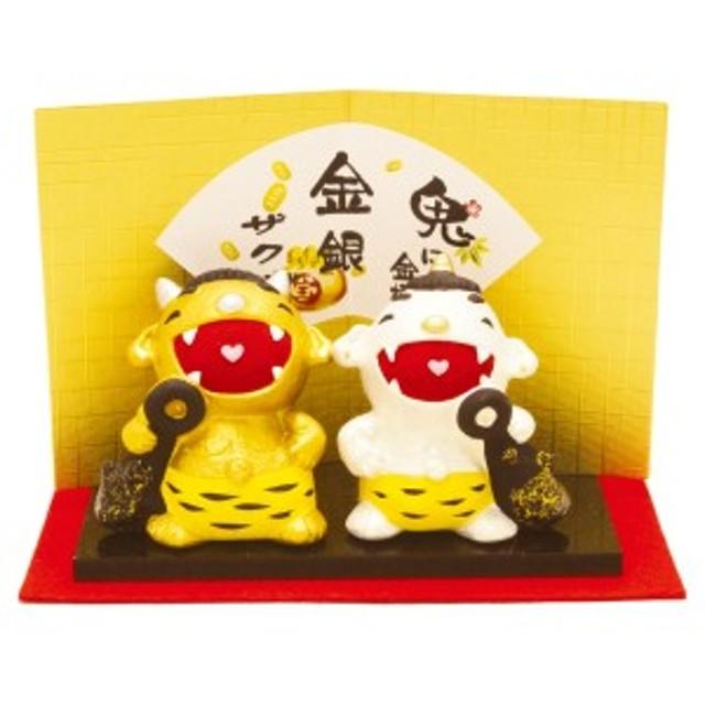 「金銀ザクザク笑い鬼 屏風・台付き」手作り陶製 和みの和雑貨 置物