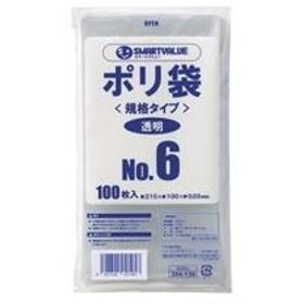 5000円以上送料無料 (業務用3セット)ジョインテックス ポリ袋 6号 1000枚 B306J-10 生活用品・インテリア・雑貨:文具・オフィス用品:袋