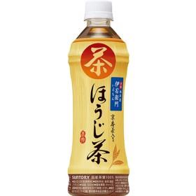サントリー 伊右衛門 ほうじ茶 (500mL24本入)
