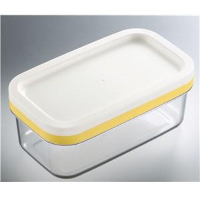 送料無料 バターケース/キッチン用品 【5gサイズ対応】 フタ ワイヤープレート付き 『カットできちゃうバターケース』 〔キッチン 台所〕