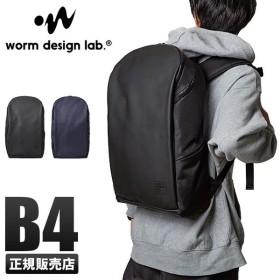 最大+23%|【在庫限り】ワームデザインラボ リュック メンズ レディース 防水 撥水 worm design lab 4480